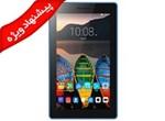Lenovo Tab 3 7 4G Dual SIM 16GB Tablet With Exclusive Bundle Pack