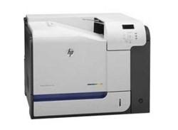 پرینتر لیزری اچ پی مدل M551n