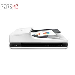 Scanner HP ScanJej 2500